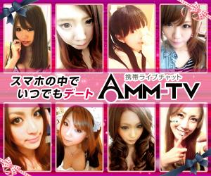 AMM(エーエムエム)バナー01